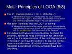 mou principles of loga 8 8