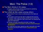 mou the police 1 2