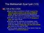 the mahkamah syar iyah 1 3