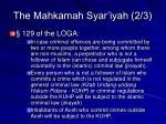 the mahkamah syar iyah 2 3