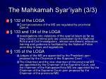 the mahkamah syar iyah 3 3