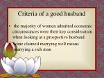 criteria of a good husband