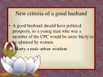 new criteria of a good husband