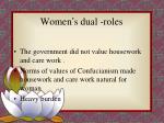 women s dual roles
