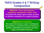 taks grades 4 7 writing composition