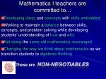 mathematics i teachers are committed to