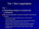 tier 1 non negotiables