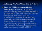 defining ngos what the un says