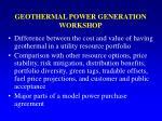 geothermal power generation workshop4
