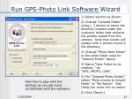 run gps photo link software wizard