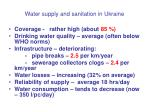 water supply and sanitation in ukraine8