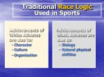 traditional race logic used in sports