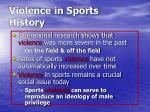 violence in sports history