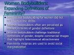 women bodybuilders expanding definitions of femininity