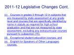 2011 12 legislative changes cont