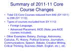 summary of 2011 11 core course changes