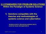 3 5 standards for problem solutions within the paradigm of systems science