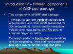 introduction iv different components of wrf post package