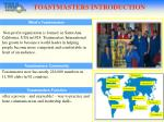 toastmasters introduction