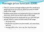 average price forecast 2008