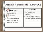 aristote et d mocrite 400 av jc