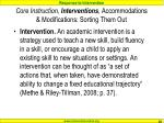 core instruction interventions accommodations modifications sorting them out28