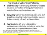 five strands of mathematical proficiency