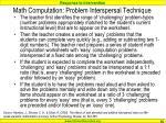math computation problem interspersal technique