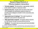 research based elements of effective academic interventions
