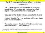 tier 2 supplemental standard protocol model interventions