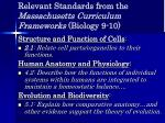 relevant standards from the massachusetts curriculum frameworks biology 9 10