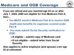 medicare and ogb coverage