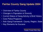 fairfax county gang update 2004