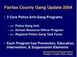 fairfax county gang update 200418