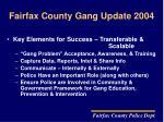 fairfax county gang update 200423