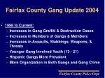 fairfax county gang update 20047