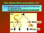 the alpha beta principles 2