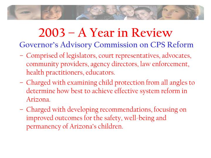 2003 a year in review