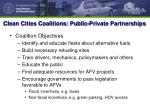clean cities coalitions public private partnerships