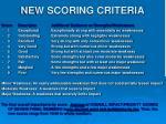 new scoring criteria
