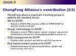 changfeng alliance s contribution 2 3