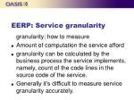 eerp service granularity42