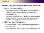 eerp the possible killer app on soa