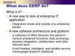 what does eerp do