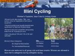 illini cycling9