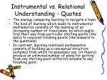 instrumental vs relational understanding quotes