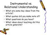 instrumental vs relational understanding