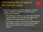 connecting the ui layer to the domain layer