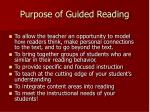 purpose of guided reading
