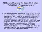 1978 annual report of the dept of education rehabilitation program summary
